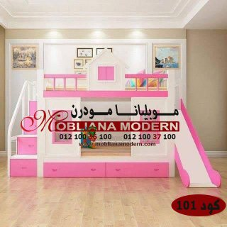 سرير اطفال دورين 2021 - خشب سراير اطفال دورين دمياط