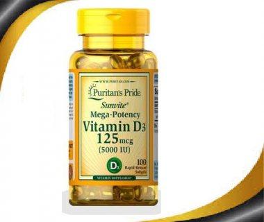 كبسولات Vitamin D3 لتقوية العظام