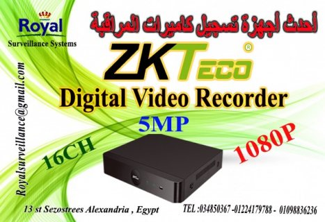 أجهزة تسجيل  كاميرات المراقبة 16 CH 5MP  ماركة ZKTECO