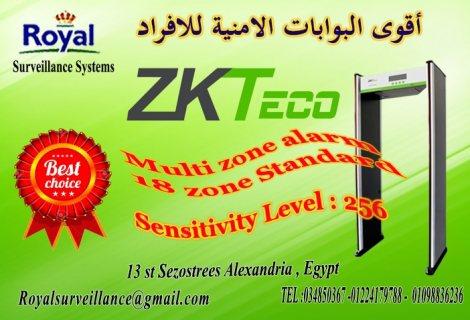 بوابات امنية للكشف عن الاسلحة و  المتفجرات   18 ZONEماركة ZKTeco