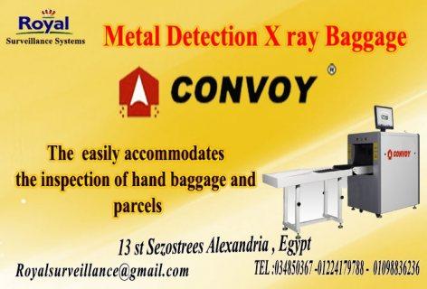 جهاز كشف عن المتفجرات فى الحقائب و الطرود ماركة CONVOY
