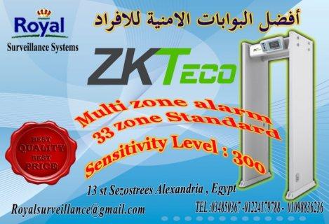 أفضل البوابات الامنية للكشف عن المتفجرات   33 ZONEماركة ZKTeco