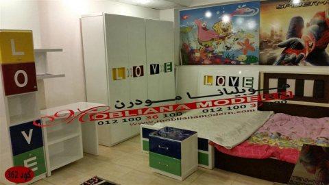 احدث غرف نوم اطفال 2021 / غرف نوم اطفال موبليانا مودرن 2021