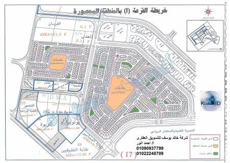 أرض 414م المحصورة ا
