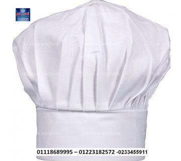 restaurant and waiter uniform