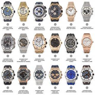 Aser watches لبيع وشراء الساعات الفاخره