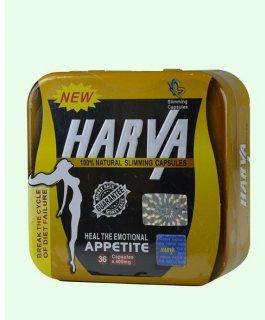 نيو هارفا 36 كبسولة New Harva