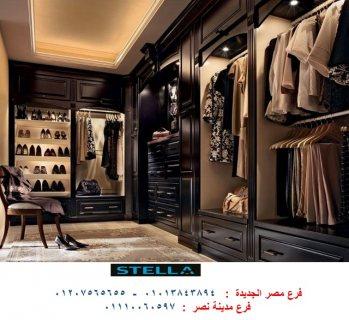 دريسنج ملابس ، 1200 جنيه للمتر   01110060597
