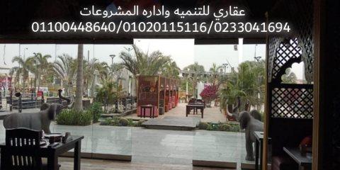 اسعار التشطيبات بالمتر (شركة عقارى 0233041694 )
