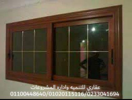اسعار التشطيب - شركة تشطيب عقارات (01100448640 ) عقارى