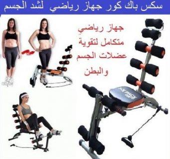 جهاز سكس باك كور 6*1  الرياضي لنحت وشد الجسم 01283360296