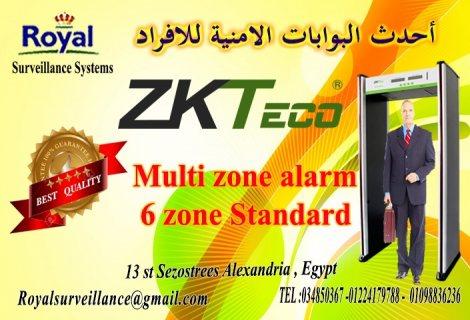 أحدث البوابات الامنية للكشف عن المتفجرات 6 ZONE ماركة ZKTeco