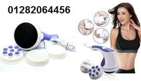 تدليك ممتاز مع جهاز المساج ريلاكس اند تون لراحة الجسم 01282064456