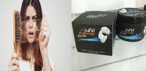 الأثمد لتقوية بصيلات الشعر والقضاء على حالات القشرة 01282064456