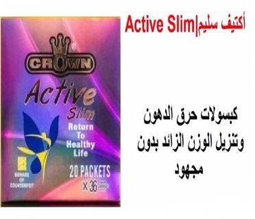 مع اكتف سليم أحرق دهون الكرش والبطن بكل ببساطه 01283360296