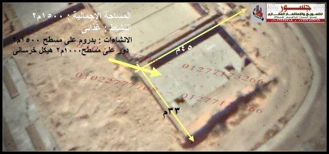 مصنع للبيع برج العرب الجديدة  1500م2