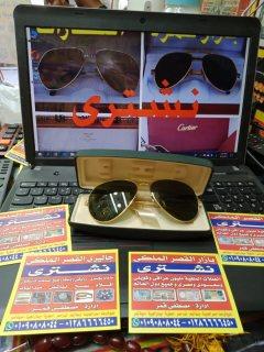 اماكن محلات شراء النظارات الاصلي باعلي الاسعار في مصر