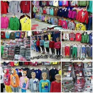 مكاتب ملابس جملة فى مصر