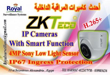 افضل كاميرات مراقبة داخلية 4MP  IP Camera ماركة ZKTECO