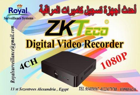 احدث أجهزة تسجيل  كاميرات المراقبة  4 CH ماركة ZKTECO