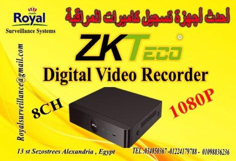 افضل أجهزة تسجيل  كاميرات المراقبة8 CH    ماركة ZKTECO