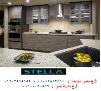مطابخ خشب ، استلم مطبخك فى 15 يوم      01110060597