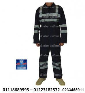 شركة توريد يونيفورم وملابس العمال 01118689995