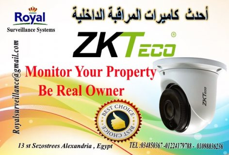 أقوى كاميرات مراقبة داخلية  من ZKTECO
