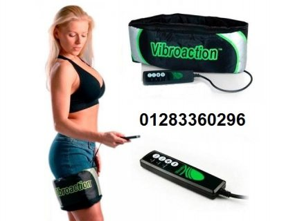 فيبروأكشن لتفتيت الدهون والشحومات بمناطق الجسم كلة 01283360296