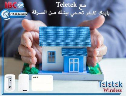 انذار سرقة لاسكلي ماركة Teletek بلغاري المنشأ وبضمان الوكيل