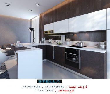مطابخ  pvc ، استلم مطبخك فى 15 يوم 01013843894