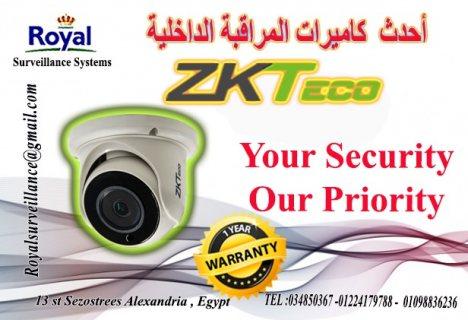 احدث عروض كاميرات مراقبة داخلية  ماركة ZKTECO