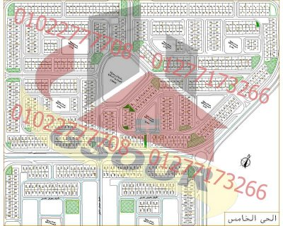 ارض للبيع برج العرب الجديدة 276 م2 الحى الخامس