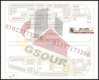ارض للبيع برج العرب الجديدة 209 م2 رئيسى واجهتين