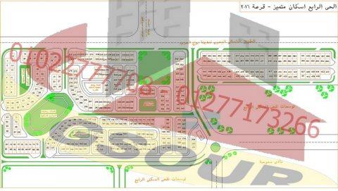 ارض للبيع برج العرب الجديدة 500 م2 الحى الرابع