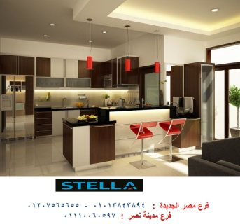 مطبخ بولى لاك  ، استلم مطبخك فى 15 يوم      01110060597