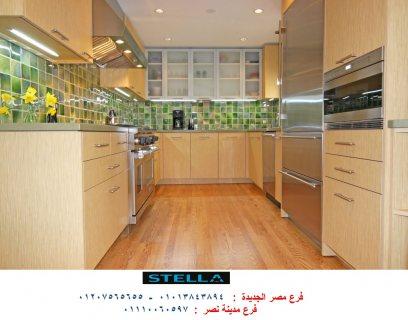 افضل معرض مطابخ  ،  استلم مطبخك فى 15 يوم      01110060597