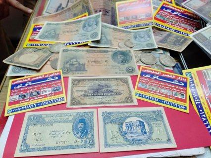 متخصصون شراء العملات الملغيه باعلي الاسعار في مصر