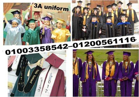 مصنع قبعات التخرج 01003358542 - 01200561116