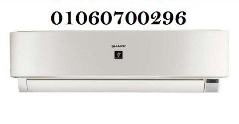 اسعار تكييف جميع الماركات بضمان خمس سنوات 01142301013