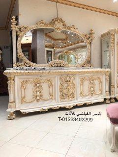 غرف النوم الحديثه واسعارها من معرض الغباشي للاثاث