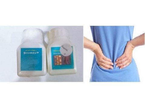 اقوى منتج لعلاج الام الظهر ريموف كريم