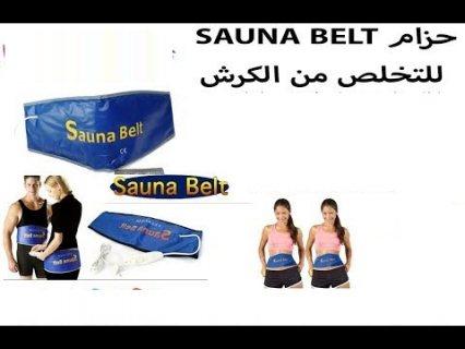 ساونا بلت حزام رائع لتفتيت الدهون 01283360296