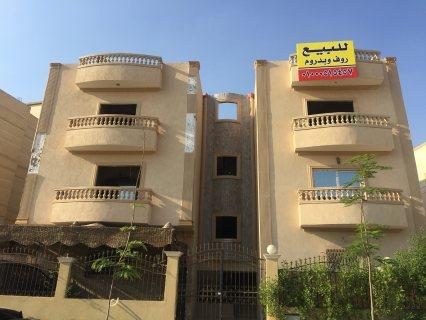 رووف للبيع  بمساحة 400م بمدينة العبور