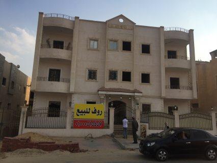 روووف للبيع بمساحة 450م بمدينة العبور