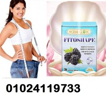 فوتيشيب لتقليل الكوليسترول الضار