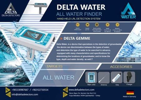 نقدم لكم اجهزة كشف الذهب والكنوز من شركة دلتا لعام 2019