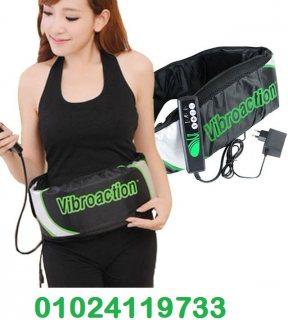 فيبرو اكشن او فيبرا تون مفيد جدا للتنحيف والتخسيس وشد الجسم