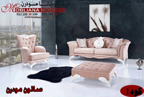 recent furniture2020\newer shapes2020\modern salon2022\recent modren