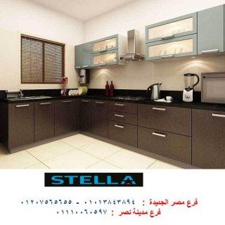 مطابخ  pvc/ اسرع  مدة  تسليم      01013843894